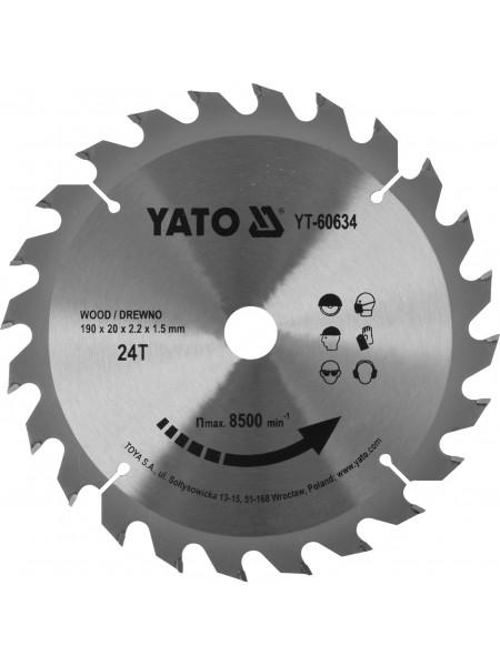 Диск пильный по дереву Ø=190х20х2.2x1.5 мм для циркулярной пилы YT-82150 Yato YT-60634