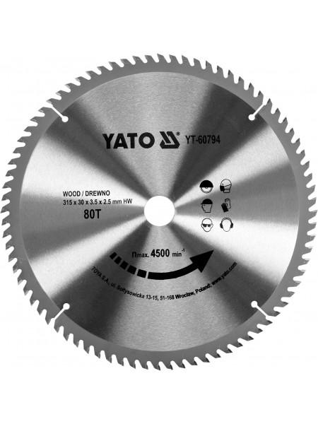 Диск пильный по дереву 315х30х3.5х2.5 мм, 80 зубцов, R. P. M до 4500 1/мин Yato YT-60794
