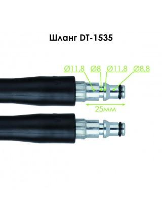 Шланг высокого давления 5м, к мойке DT-1503/1504/1515, макс. 140бар INTERTOOL DT-1535