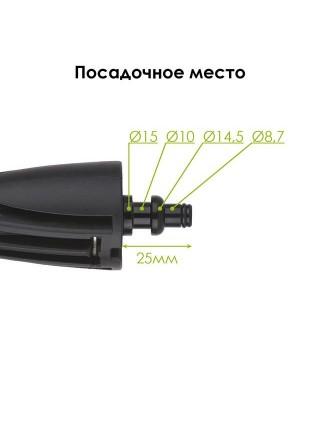 Насадка для нанесения моющего средства к мойкам высокого давления DT-1505/1507 INTERTOOL DT-1572