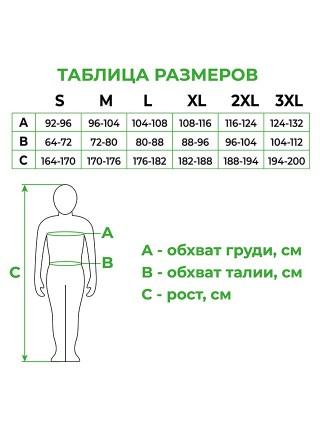 Брюки трансформер рабочие с лямками 6 в 1, 100 % хлопок, плотность 180 г/м2, S INTERTOOL SP-3041