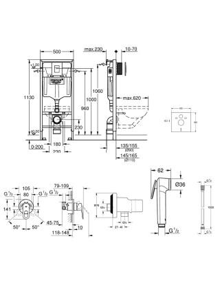 Комплект Grohe инсталляция Rapid SL 38772001+набор для гигиенического душа BauLoop 111042