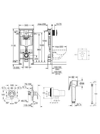 Комплект Grohe инсталляция Rapid SL 38721001+набор для гигиенического душа BauLoop 111042
