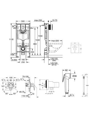 Комплект Grohe инсталляция Rapid SL 38827000+набор для гигиенического душа BauLoop 111042
