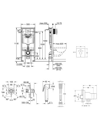 Комплект Grohe инсталляция Rapid SL 38772001+набор для гигиенического душа BauClassic 111048