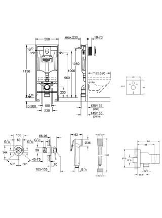 Комплект Grohe инсталляция Rapid SL 38721001+набор для гигиенического душа BauClassic 111048