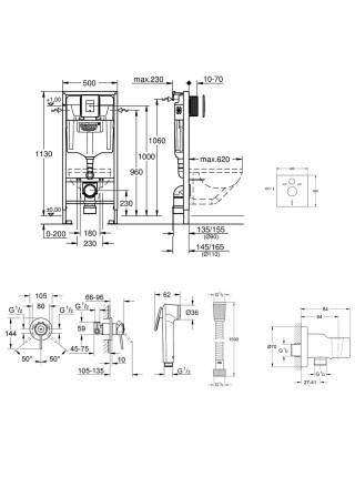 Комплект Grohe инсталляция Rapid SL 38827000+набор для гигиенического душа BauClassic 111048