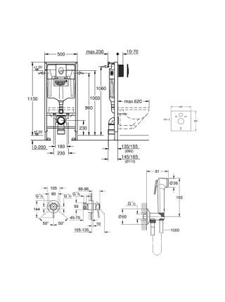 Комплект Grohe инсталляция Rapid SL 38721001+набор для гигиенического душа BauClassic 2904800S