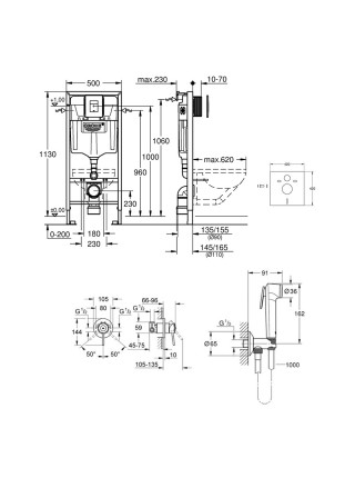 Комплект Grohe инсталляция Rapid SL 38827000+набор для гигиенического душа BauClassic 2904800S