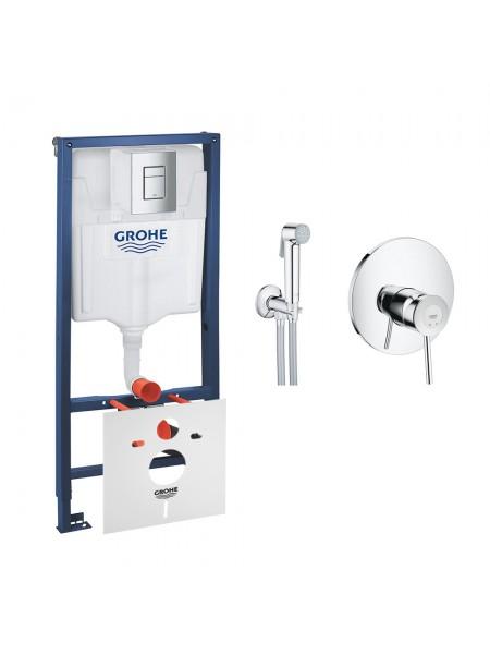 Комплект Grohe инсталляция Rapid SL 38772001+набор для гигиенического душа BauClassic 2904800S