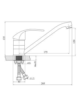 Однокран для кухни SW Gromix 022