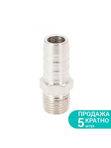 """Штуцер для шланга с наружным резьбовым соединением 12мм 1/4"""" Sigma (7023151)"""