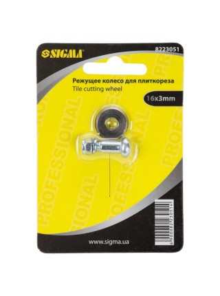 Колесо режущее для плиткореза 16*3мм Sigma (8223051)