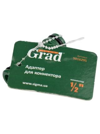 "Адаптер для коннектора ½"" Grad (5016295)"