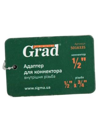 """Адаптер для коннектора ½"""" с внутренней резьбой ½""""×¾"""" Grad (5016335)"""