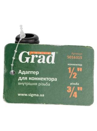"""Адаптер для коннектора ½"""" с внутренней резьбой ¾"""" Grad (5016315)"""
