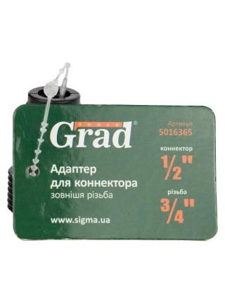"""Адаптер для коннектора ½"""" с наружной резьбой ¾"""" Grad (5016365)"""