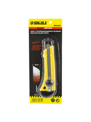 Нож строительный (пластиковый корпус) лезвие 18мм винтовой замок Sigma (8211141)