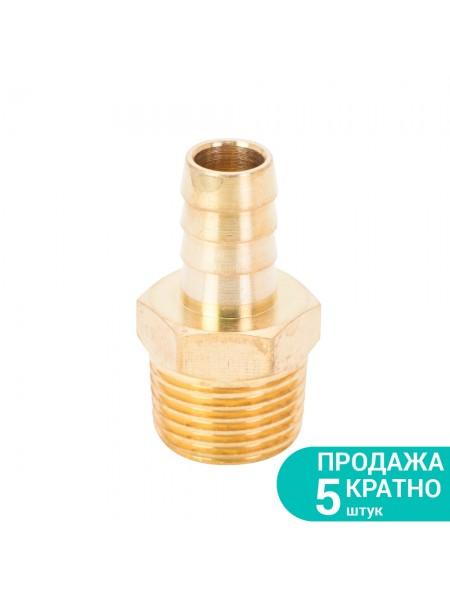 """Штуцер для шланга с наружным резьбовым соединением 12мм 1/2"""" (латунь) Sigma (7023651)"""