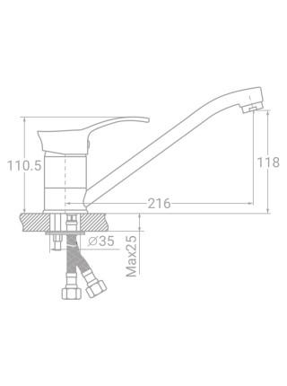Смеситель SE Ø40 для кухни гусак прямой 250мм на шпильке TAU (SE-2B245C)