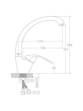 Смеситель SD Ø40 для кухни гусак ухо лат. шток на гайке TAU (SD-4B443C)