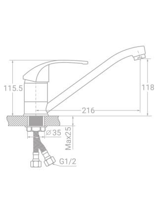Смеситель SD Ø40 для кухни гусак прямой 250мм на гайке TAU (SD-1B243C)