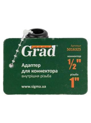 """Адаптер для коннектора ½"""" c внутренней резьбой 1"""" Grad (5016325)"""