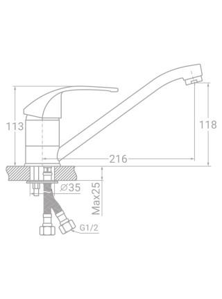 Смеситель SD Ø40 для кухни гусак прямой 250мм на шпильке TAU (SD-2B243C)
