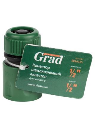 """Коннектор ½"""" быстросъёмный аквастоп для шланга ½"""" Grad (5016115)"""