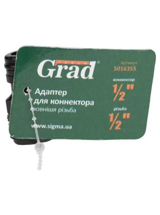 """Адаптер для коннектора ½"""" с наружной резьбой ½"""" Grad (5016355)"""