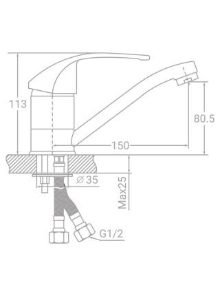 Смеситель SD Ø40 для кухни гусак прямой 150мм на шпильке TAU (SD-2B143C)