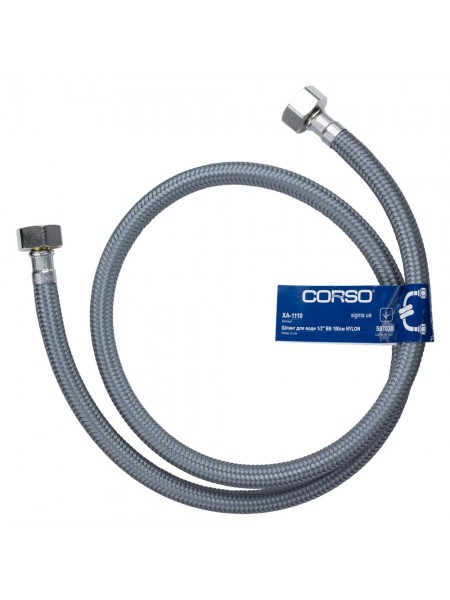"""Шланг для воды 1/2"""" ВВ 100см NYLON CORSO XA-1110 (9690110)"""